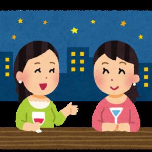 bar_women[1]