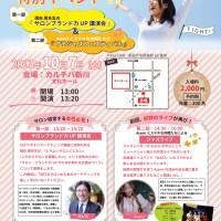 20170801_041837046_iOS